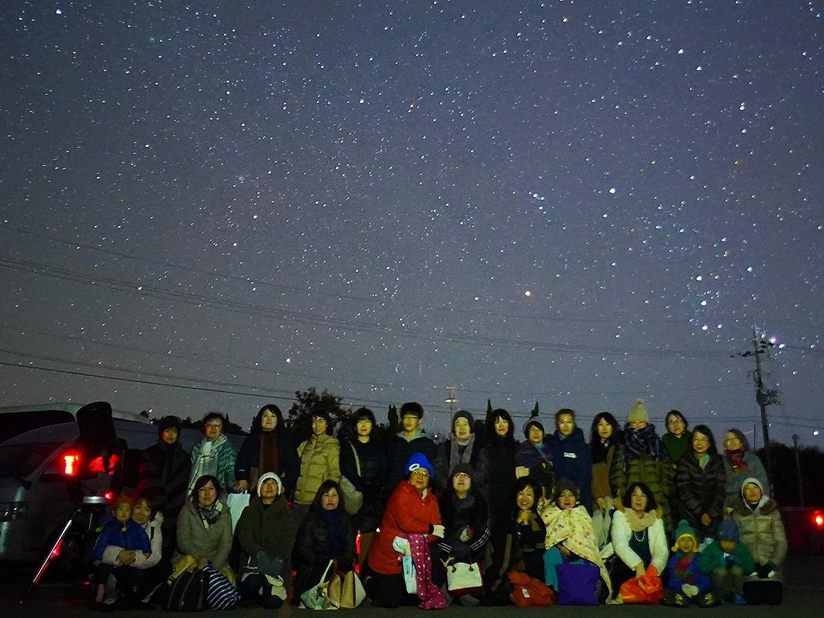 参加者が動かずに15秒間かけて撮影した天体観測ツアーの集合写真(2019年11月)