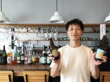 和歌山・居酒屋「城北スタンド」が1周年 ビストロから「より親しみやすい店へ」