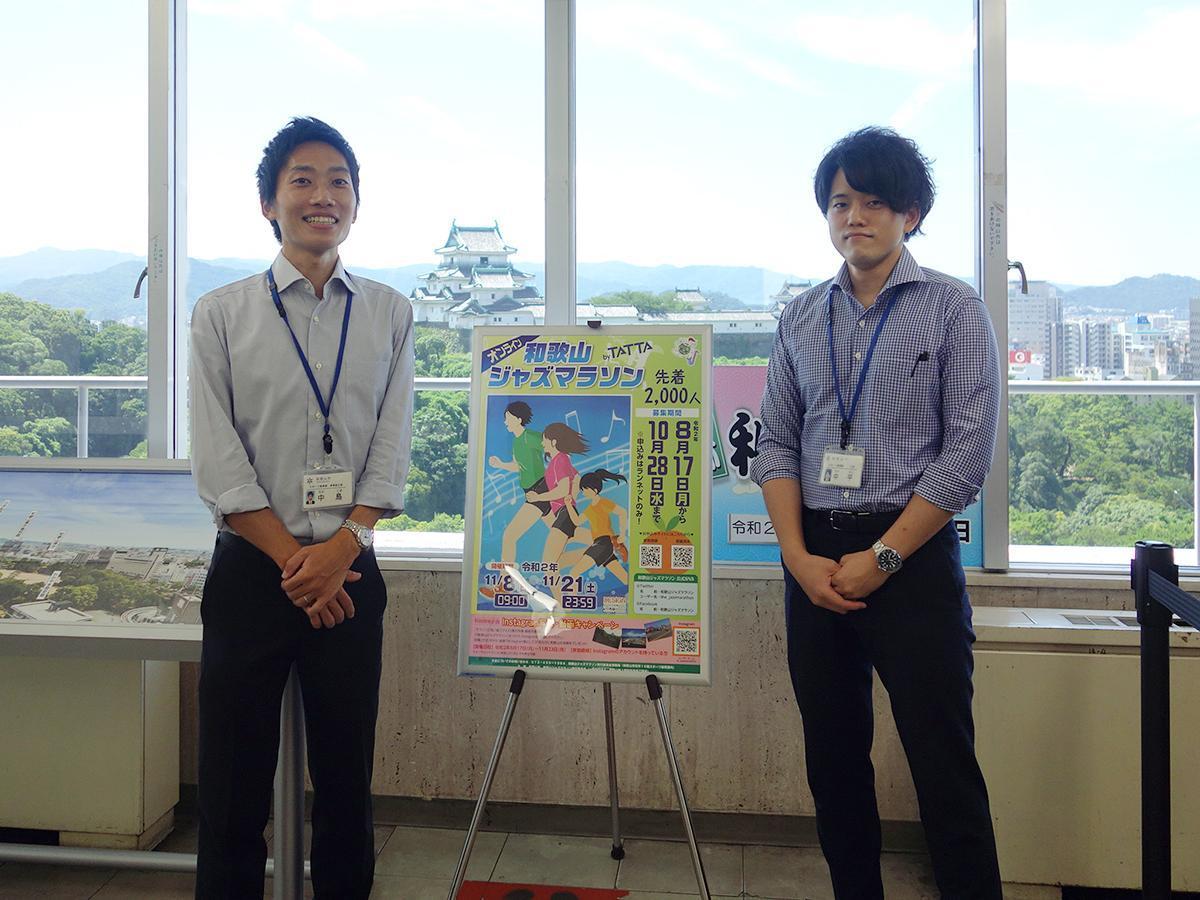 和歌山城を背景に参加を呼び掛ける市スポーツ振興課職員