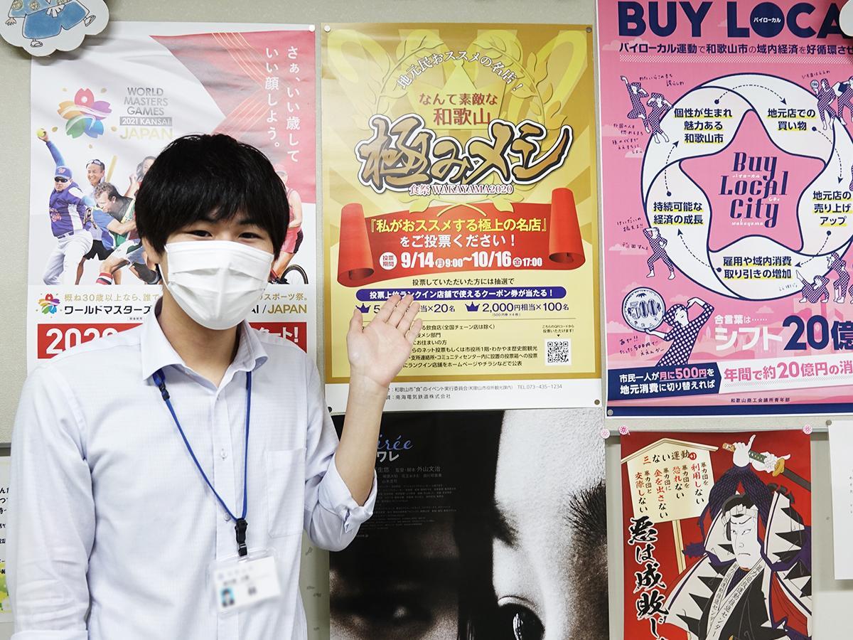 お薦めの名店の投票を呼び掛ける和歌山市観光課職員