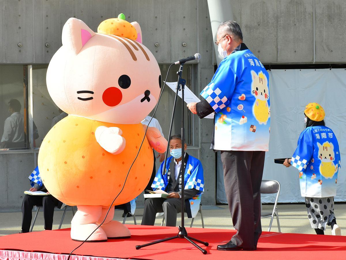 神出政巳海南市長から公式PRキャラクターに任命される「海ニャン」