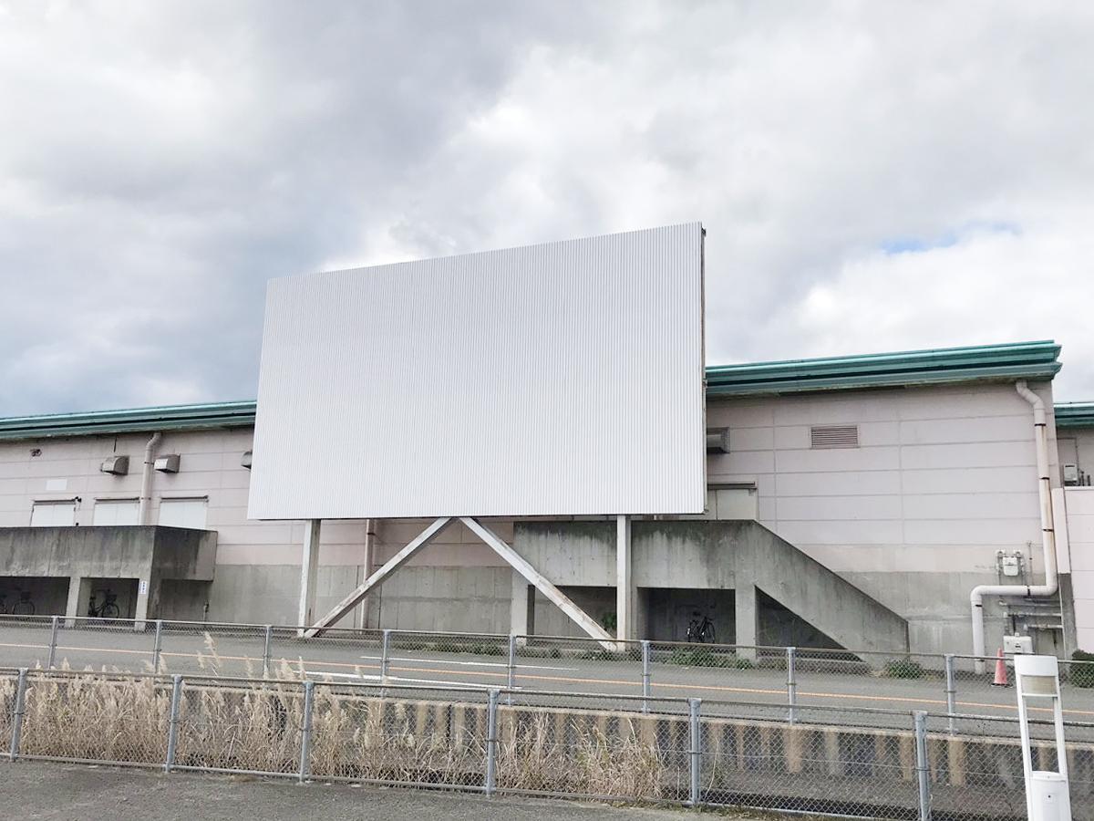 パームシティ和歌山オープン時に設置したスクリーン