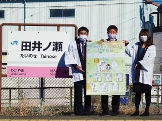 JR和歌山線5駅で川柳コンテスト入選作品を構内放送 那賀高校生が朗読