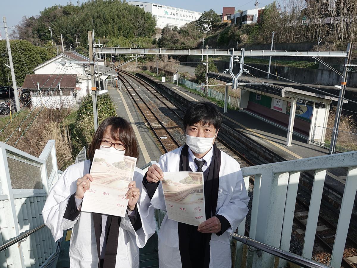 ワカカツメッセンジャーをPRするJR西日本和歌山支社の島田真衣さん(左)と下村明さん