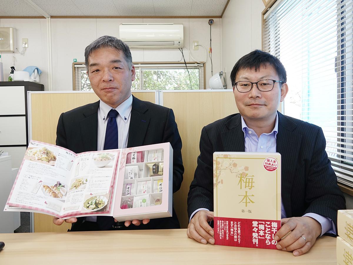 (左から)「梅本」を手にする山岡社長と出縄食品関連事業部長