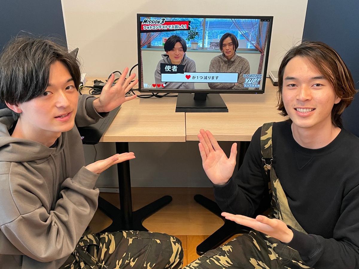 (左から) 「すさんちゅ!!」のユウヤさんとケイヤさん