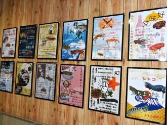 和歌山・すさみの「エビとカニの水族館」でエビカニ総選挙 「生態知るきっかけに」