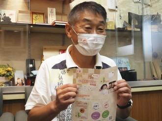 和歌山・海南の「橋本漆芸」がワクチン接種済みのマスクチャーム販売