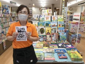 宮脇書店和歌山店で「読書マラソン」 感想文提出で景品、「本を読む楽しさを」
