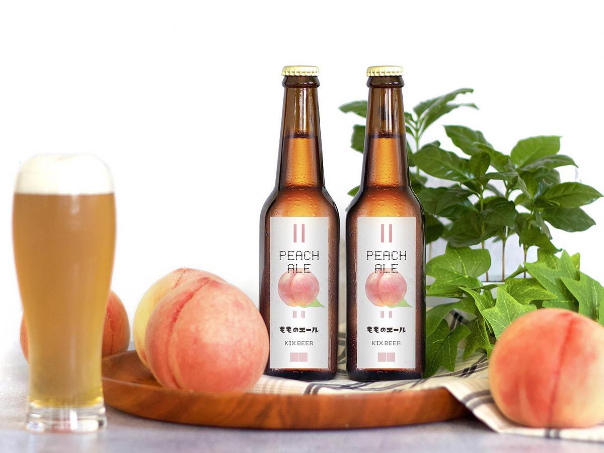 紀の川市のモモ「白鳳(はくほう)」を使ったビール「もものエール」