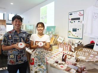 和歌山・田辺で「めぐりめぐる梅展」 週末限定ランチ販売も