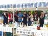 和歌山城周辺で「城下町バル」 地元酒造による地酒試飲ブースも
