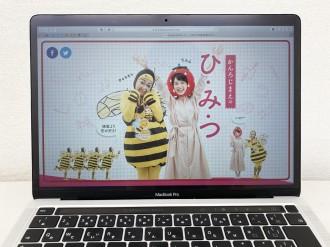 和歌山・甘露寺前の特設サイト公開 PR動画を映画「鬼滅の刃」上映前に公開
