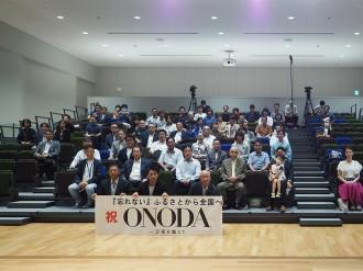 和歌山・海南で映画「ONODA」ふるさと試写会 小野田寛郎さんを題材に
