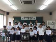 屋久島で子どもの詩のコンクール ノミネート作は詩集にして販売