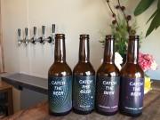 屋久島に初のクラフトビール醸造所 タンカンや地杉など地元素材使い