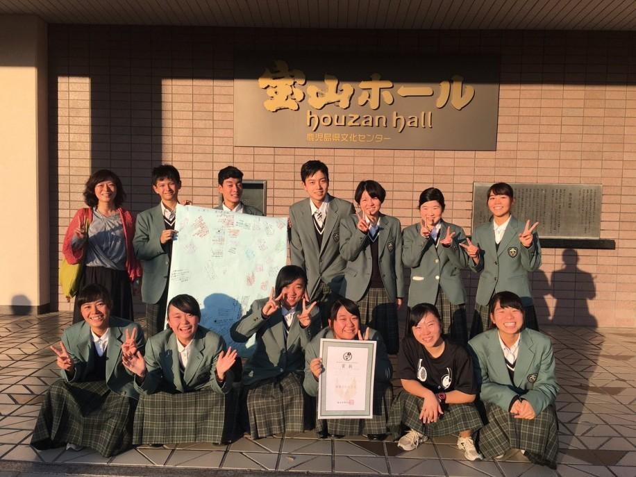 屋久島高校演劇部のメンバーと会場の宝山ホール
