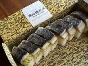 屋久島の特産品で棒ずし 漁獲高日本一の魚で島の新名物