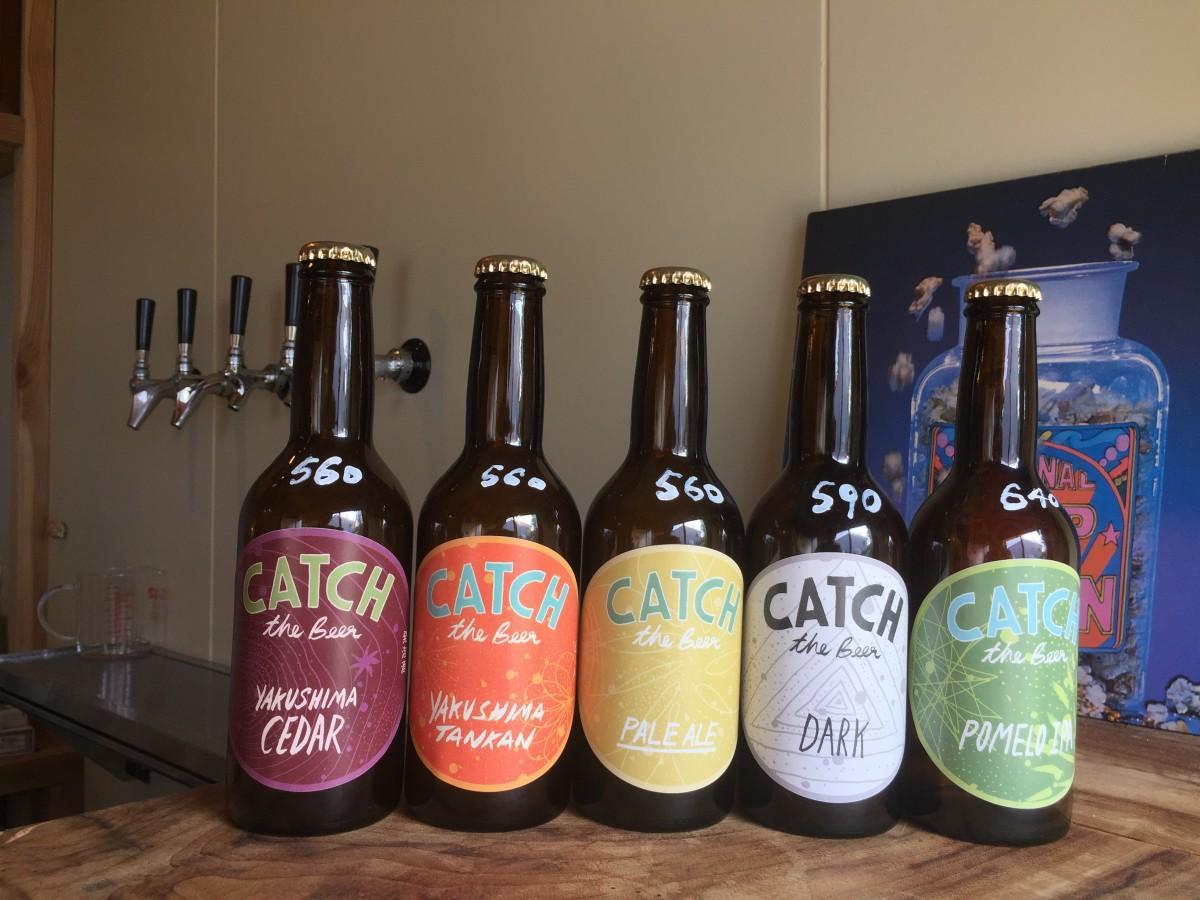 「Catch the Beer」の新ラベルはそれぞれの銘柄をイメージしたカラー