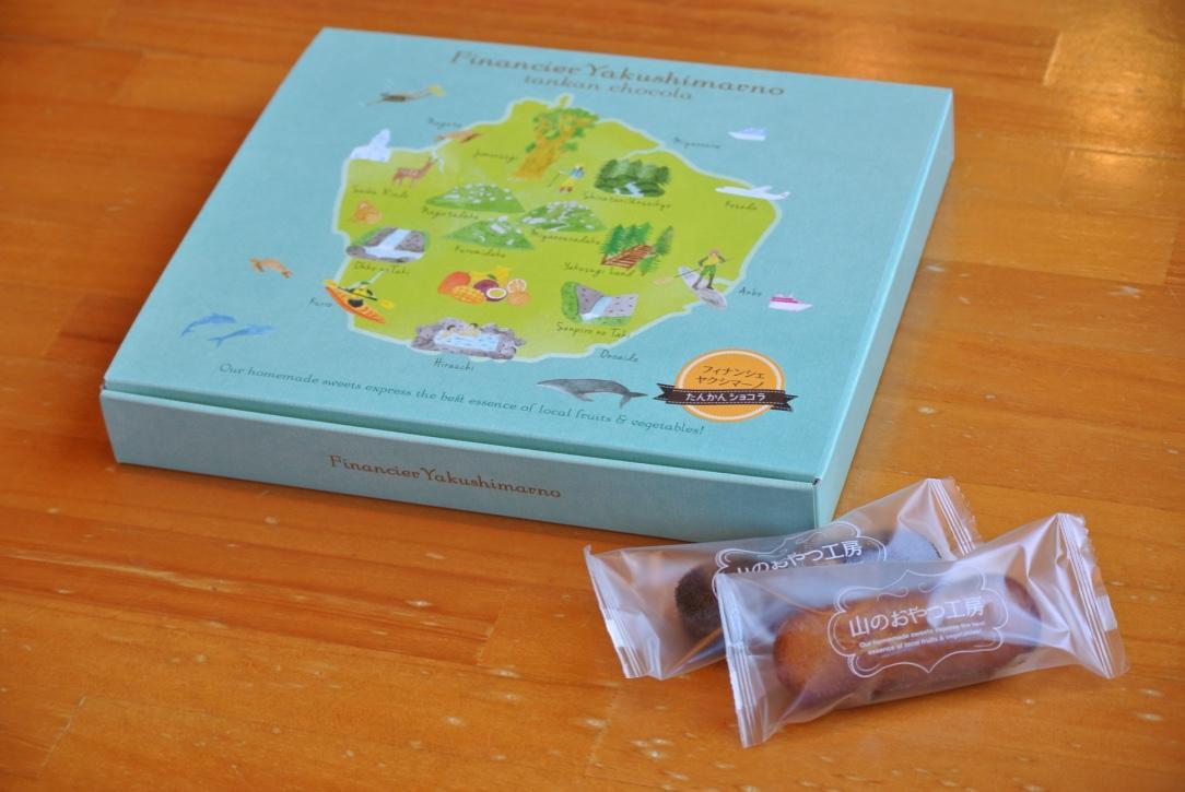 パッケージデザインは島在住デザイナー田宮光さんが手掛けた