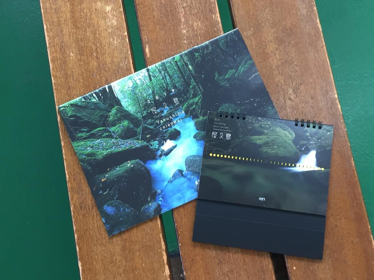 皆川さんの手掛けた屋久島カレンダー。すっきりとしたシンプルなデザイン