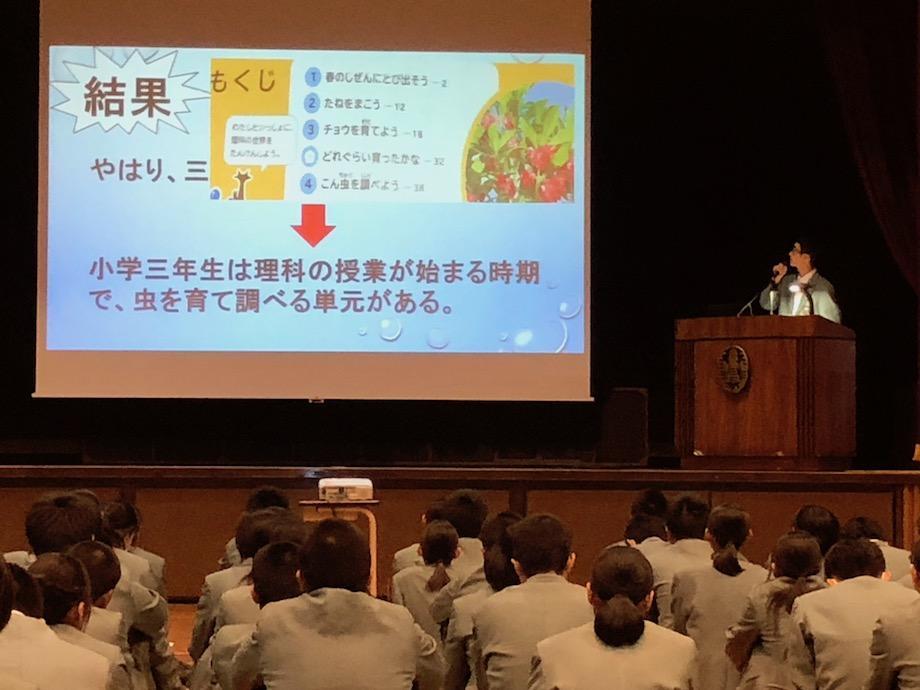 子ども向けセミナーについて発表する内田さん