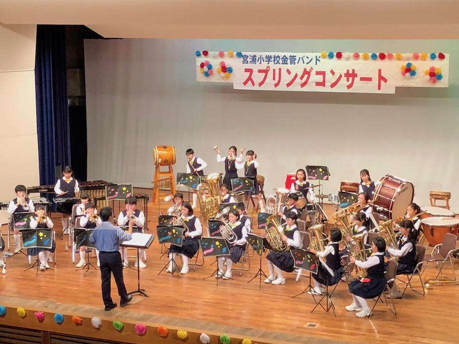 金管バンドの演奏