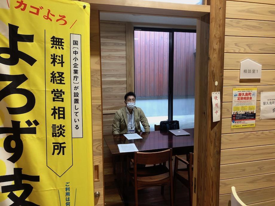 相談室で待機する菊池さん