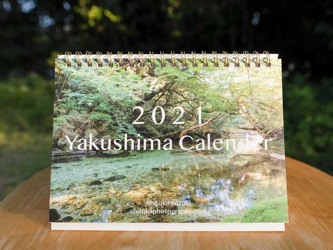 卓上カレンダーの表紙