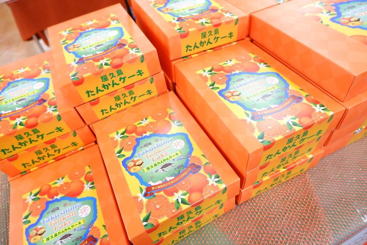 屋久島高校情報ビジネス科の生徒がデザインした「屋久島たんかんケーキ」のパッケージ