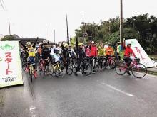 雨風にも負けず「サイクリング屋久島2020」 204人が島一周100キロに挑む