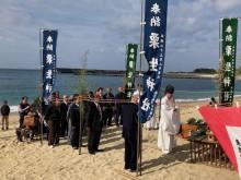 屋久島に春を呼ぶ栗生神社の浜下り 400年の伝統、現在に伝える