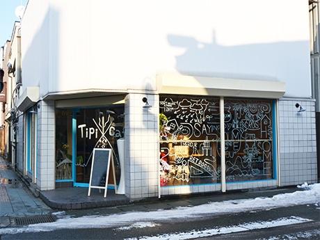 白いペイントが目を引く「Tipicafe」店舗