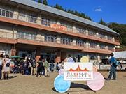 山形で廃校小学校利用し音楽祭 メーンライブ3組決定