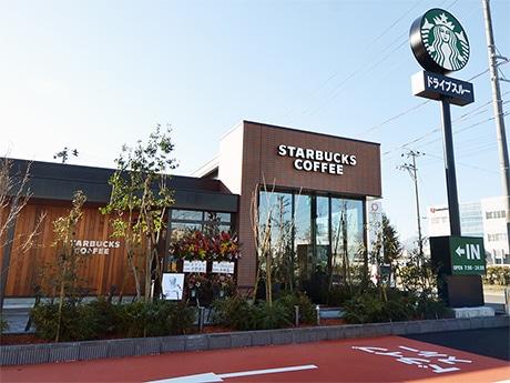 12月8日にオープンしたスターバックスコーヒー山形白山店