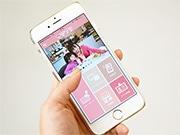 山形に店舗情報アプリ「ママプリ」20代~40代の子育て世代ターゲットに
