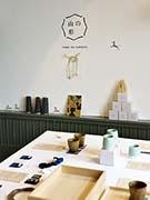 山形のデザインユニット「山の形」オランダで初展示