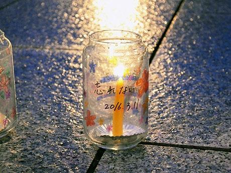 市民参加者が書いた被災地へのメッセージ