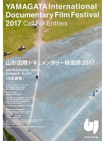 「山形国際ドキュメンタリー映画祭」開催迫る コンペティション部門15作品決定