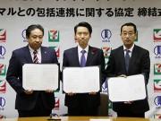 山形市が「セブン‐イレブン・ジャパン」「ヨークベニマル」と包括連携協定締結へ