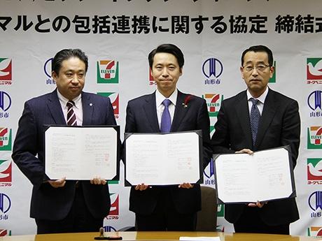 左からセブン‐イレブン・ジャパンの阿久津智洋さん、佐藤孝弘山形市長、ヨークベニマルの佐藤孝男さん