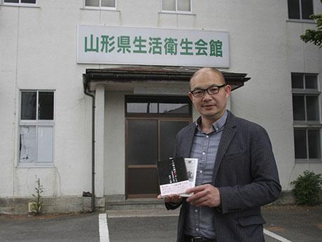 作者の渡辺大輔さん