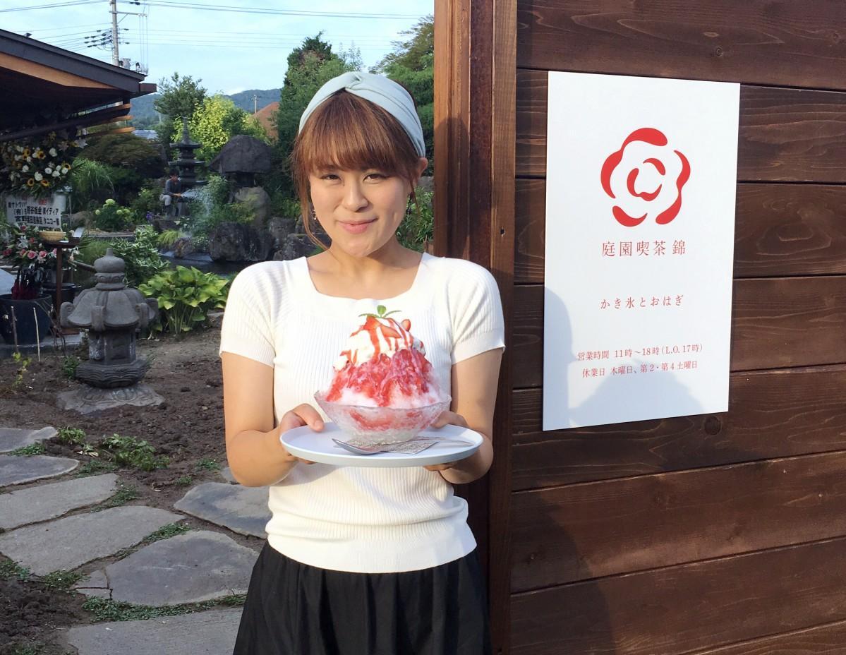 「庭園喫茶 錦」店主の山川まどかさん