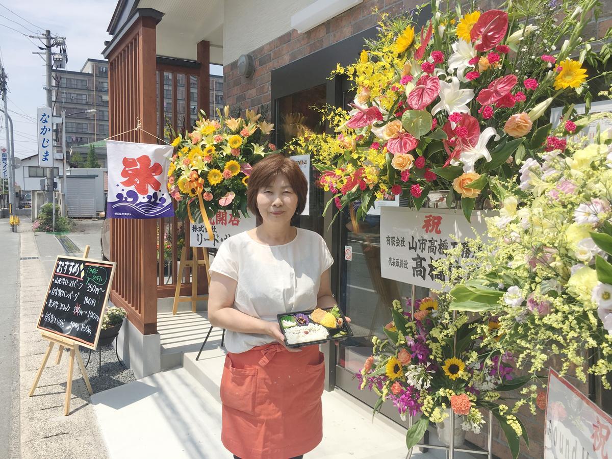 「中島商店」専務の中島ちゑ子さん