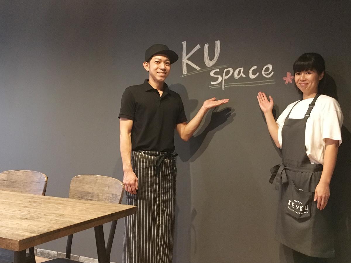 店長の佐藤史章さんとスタッフの吉田宏美さん
