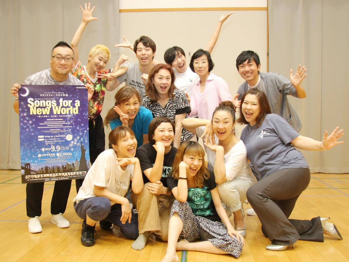 「Songs for a New World」の出演者