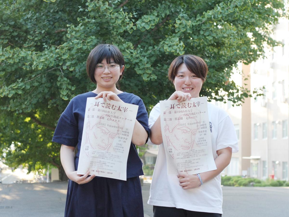 チラシを制作した土屋花音さん(左)と出演者の柴田怜奈さん(右)