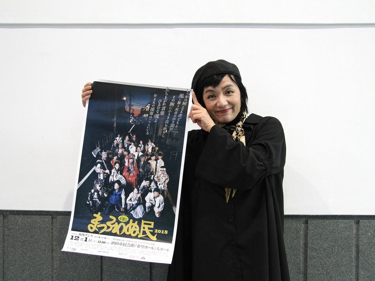 主演の白崎映美さん