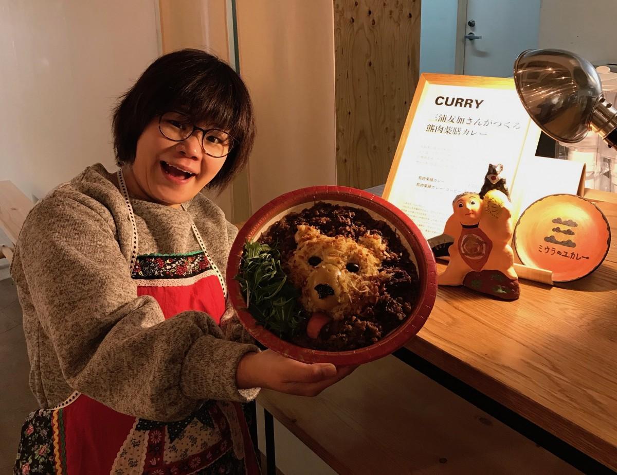 元お笑い芸人で料理研究家・三浦友加さん