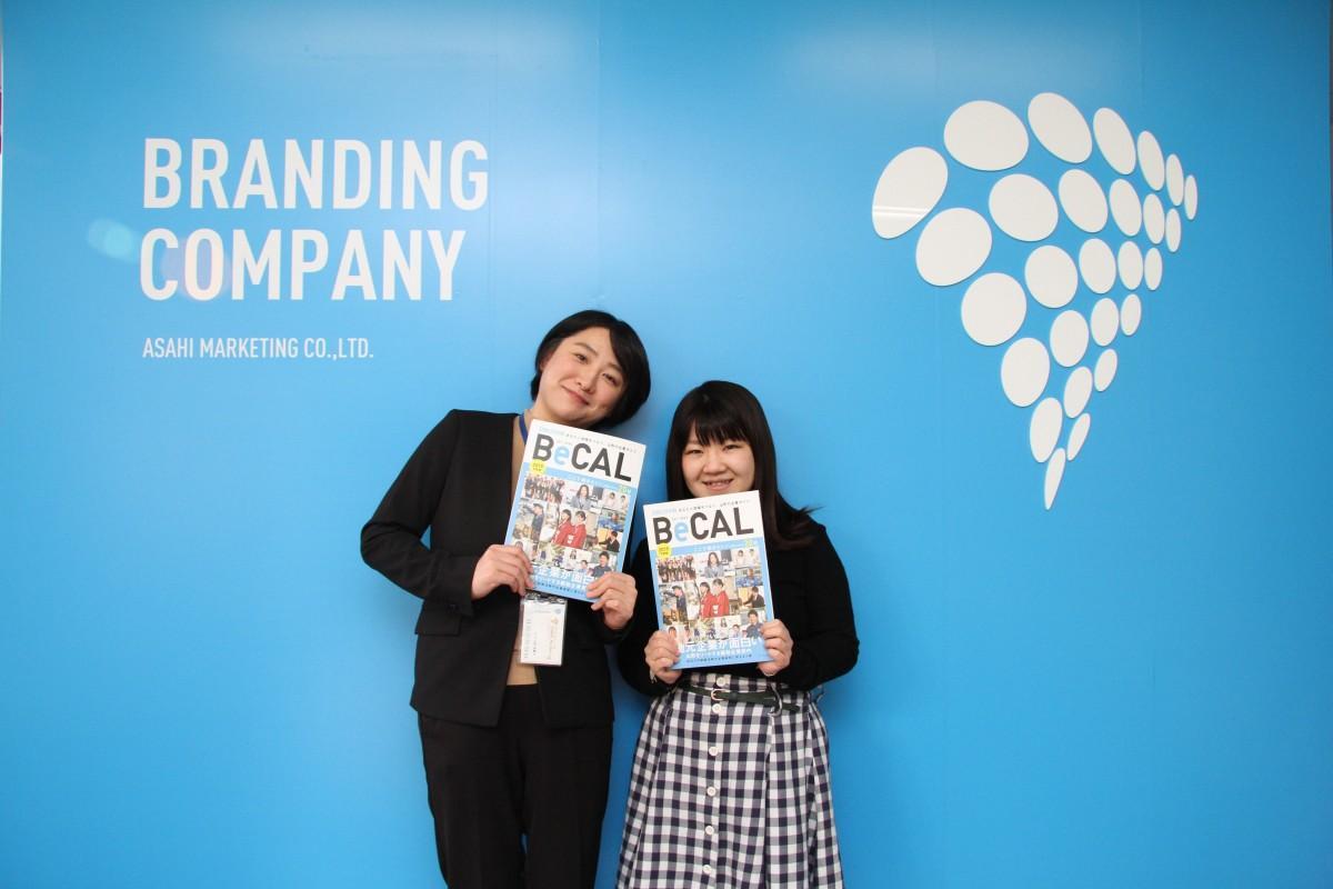 「BeCAL」スタッフの土田佐智子さんと荒井莉花さん